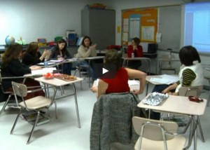 Baldrige in the Classroom Screen Shot